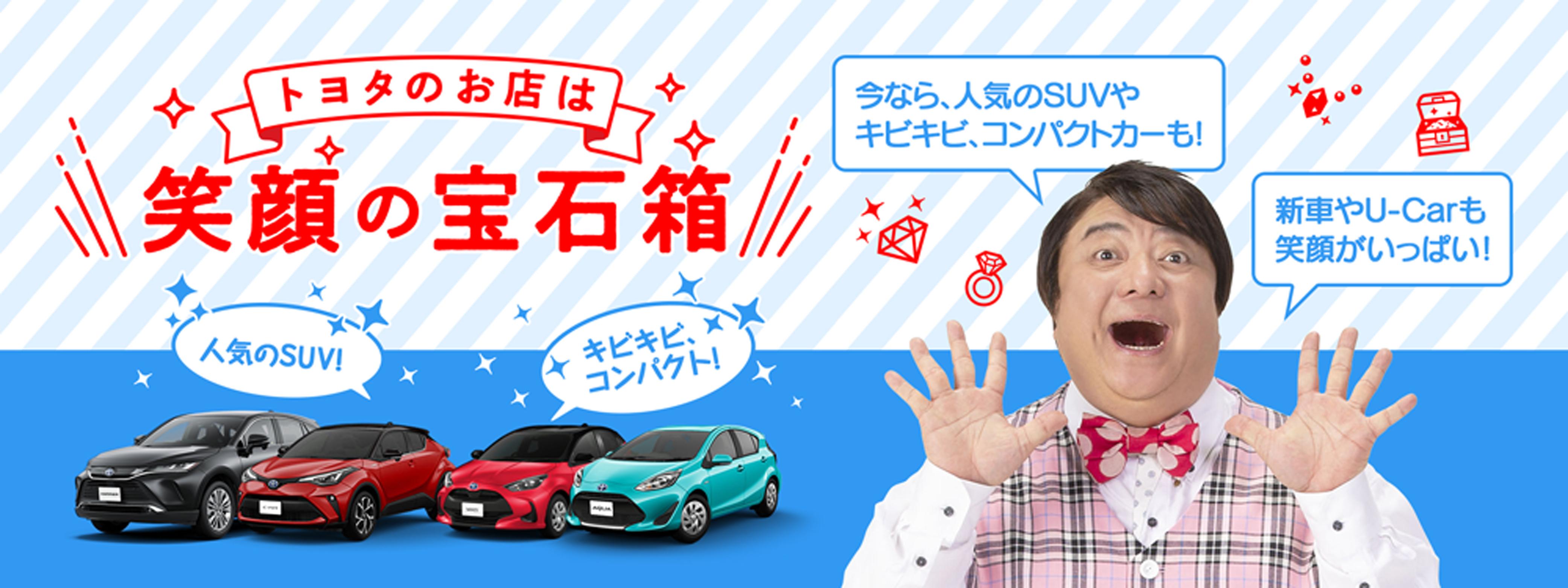 【笑顔の宝石箱CP】MV(PC).jpg